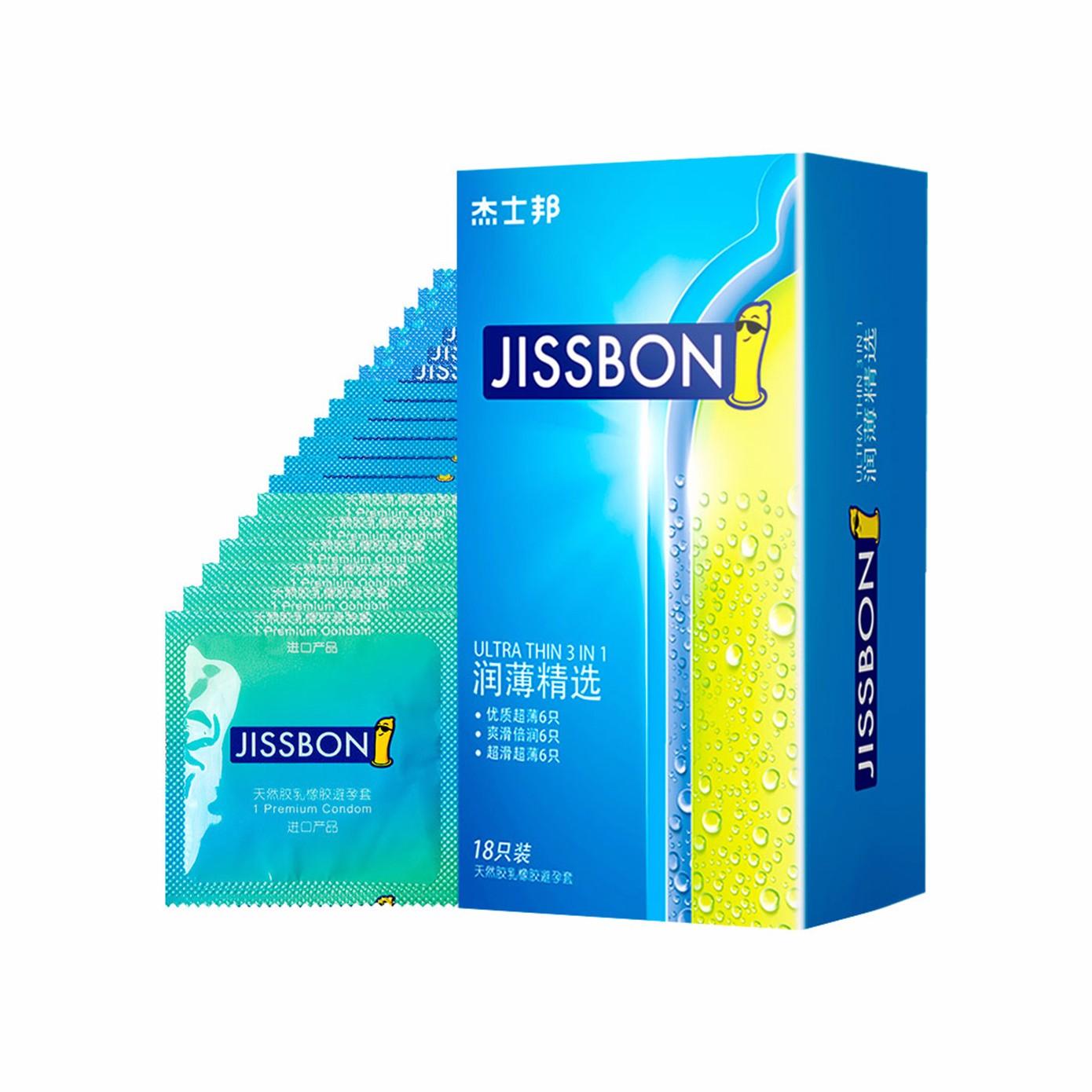 杰士邦 润薄精选18只装避孕套 更超薄更润滑