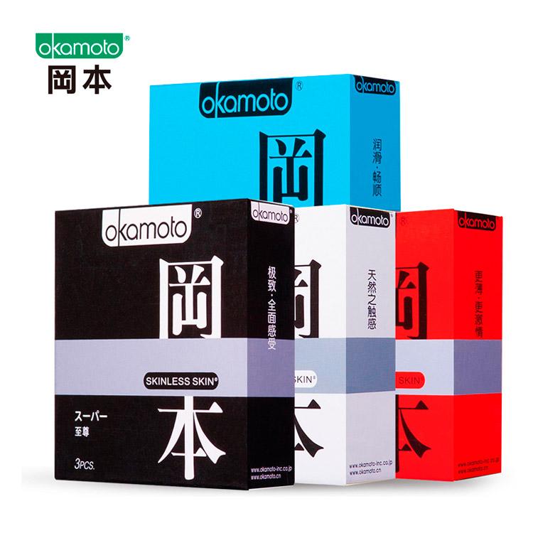 冈本 SKIN肤感系列 纯/润滑/超薄/质感 3只装避孕套