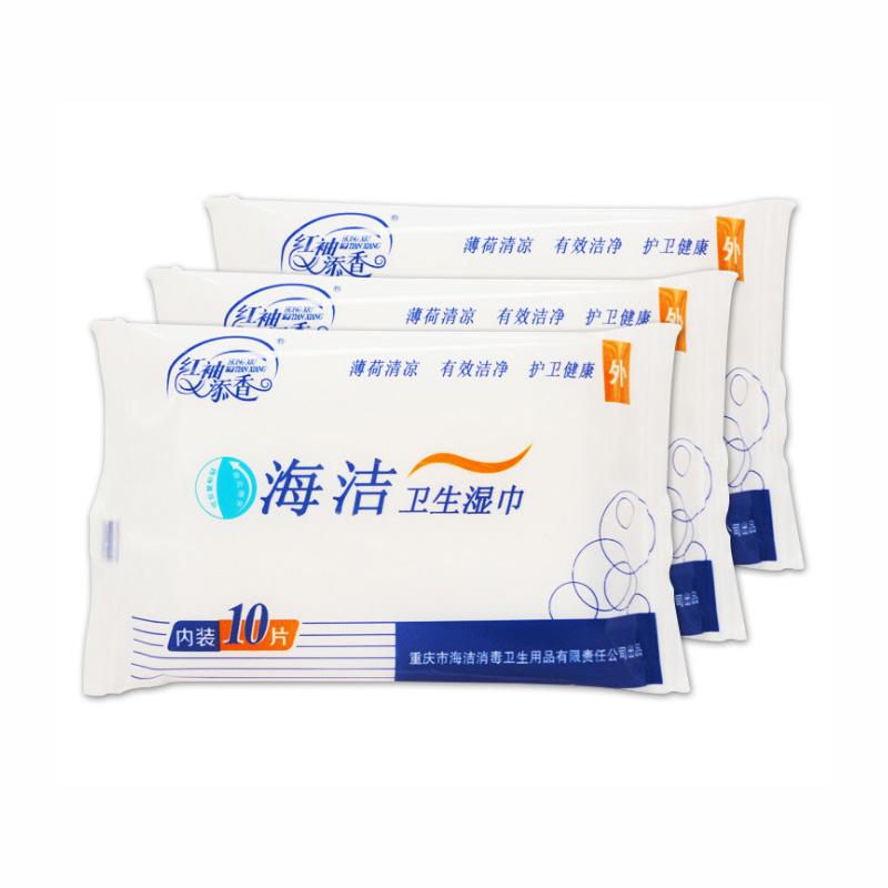 雅润护理湿巾10片装香型随机(薰衣草、百合、太阳花)
