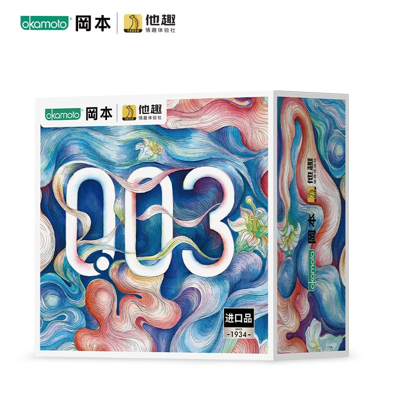 冈本X他趣 插画京都风联名礼盒 003限定至薄礼盒