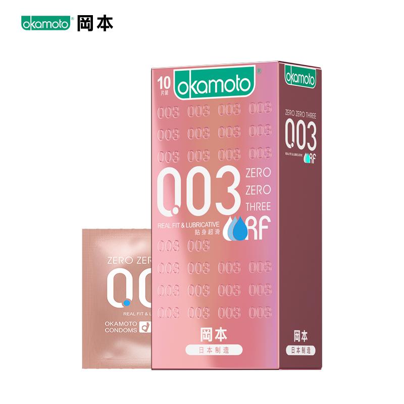 冈本 超薄003 贴身超滑3/6/10只装避孕套